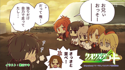 QUALIDEA0710_BS.jpg