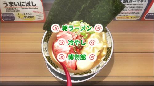 RAMEN0201_yokoku.jpg