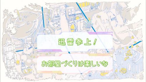 frame0418_yokoku.jpg