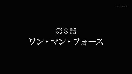fullmetal0601_yokoku.jpg
