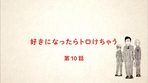 hisomaso0608_yokoku.jpg