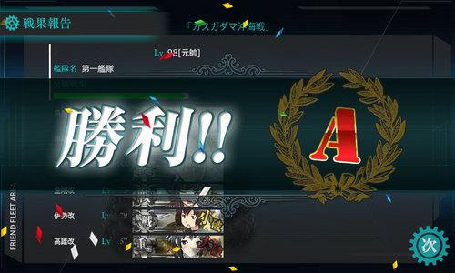 kankore4_11.jpg