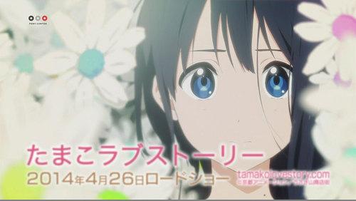 kyokai1219_tamako.jpg