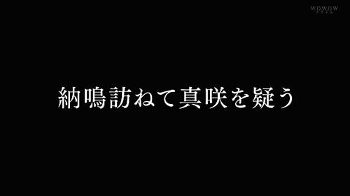mayoiga0513_yokoku.jpg