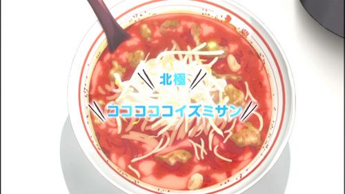 ramen0104_yokoku1.jpg
