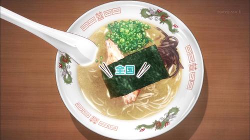 ramen0208_yokoku.jpg