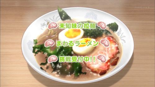 ramen0301_yokoku.jpg