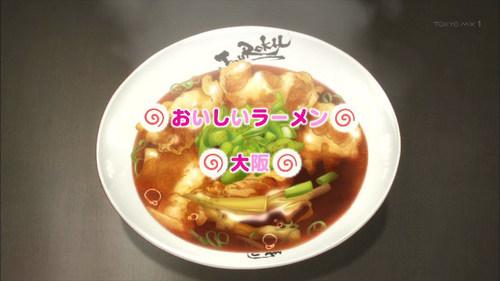 ramen0308_yokoku.jpg