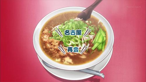 ramen0315_yokoku.jpg