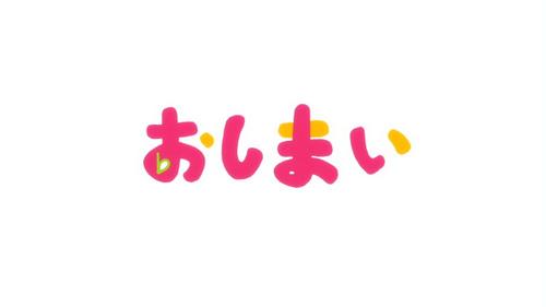 saekano0623_oshimai.jpg
