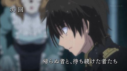 sukasuka0427_yokoku.jpg