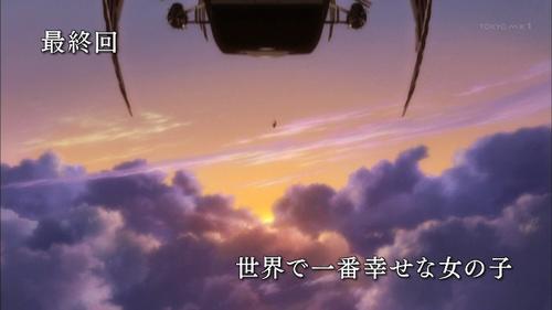 sukasuka0622_yokoku.jpg
