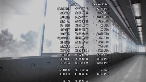 youjitsu0713_pt.jpg