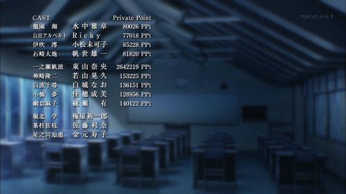 youjitsu0803_pt2.jpg