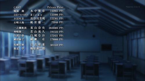 youjitsu0824_pt2.jpg