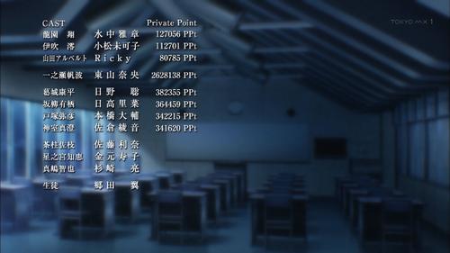 youjitsu0831_pt2.jpg