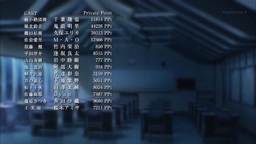 youjitsu0914_pt1.jpg