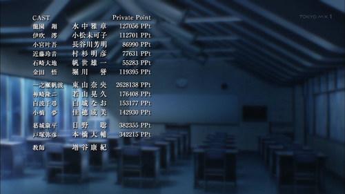 youjitsu0914_pt2.jpg