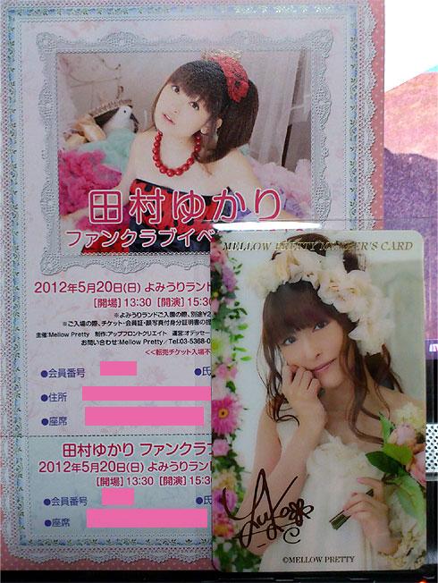 ticketcard.jpg