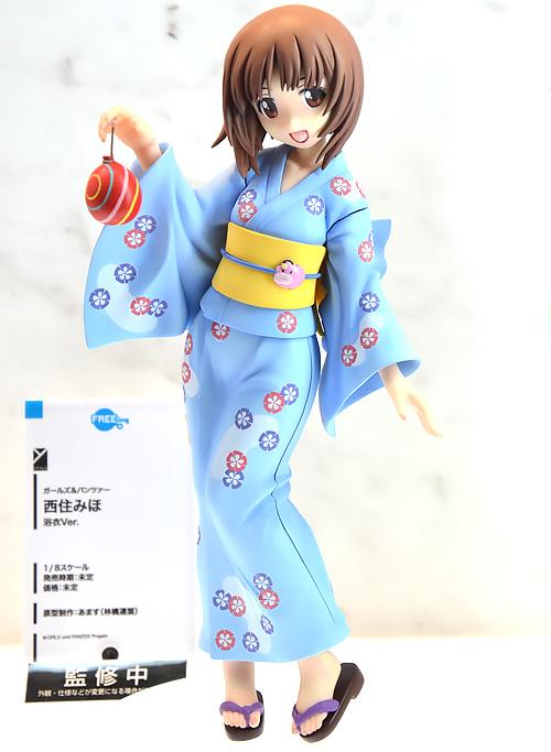 Girlpan_1_nishizumi.jpg