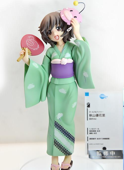 Girlpan_3_akiyama.jpg