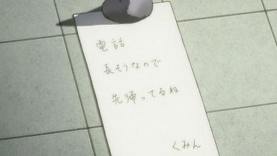 chunibyou1122_13.jpg