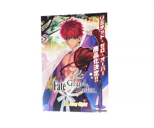 fate78.jpg