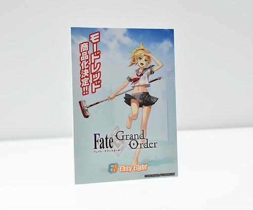 fate80.jpg