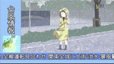 hidamari1019_2.jpg