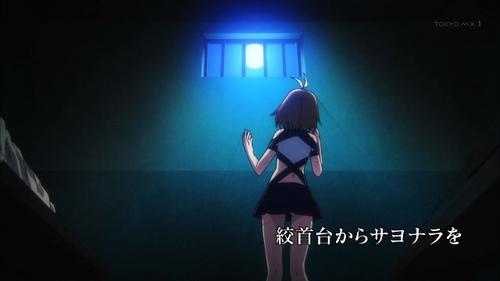 CROSS1130_yokoku.jpg
