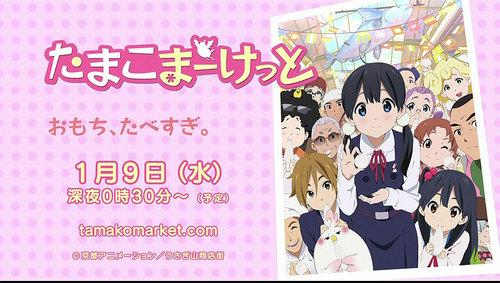 chuunibyou1213_tamako.jpg