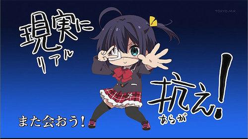 chuunibyou1220_24.jpg