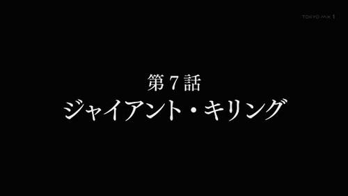 fullmetal0525_yokoku.jpg