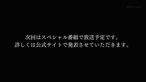 fullmetal0629_yokoku.jpg