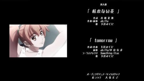 fullmetal0718_shimokawa.jpg