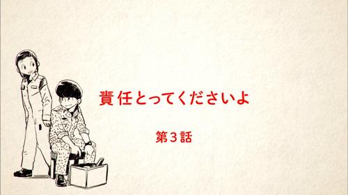 hisomaso0420_yokoku.jpg