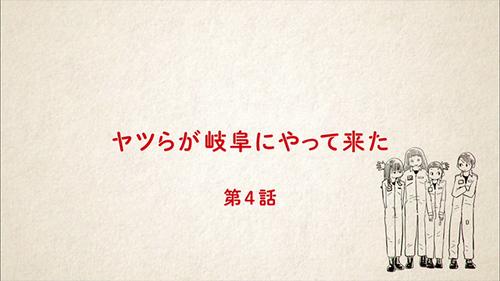 hisomaso0427_yokoku.jpg