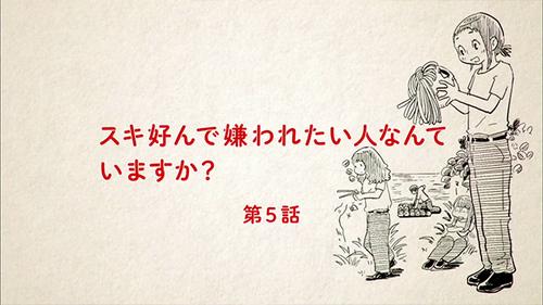 hisomaso0504_yokoku.jpg