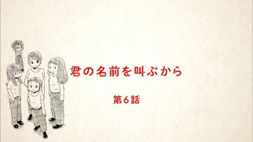 hisomaso0511_yokoku.jpg