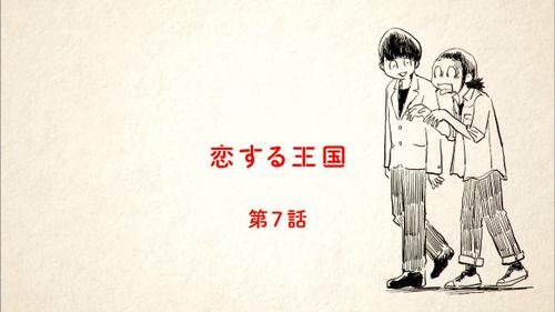 hisomaso0518_yokoku.jpg