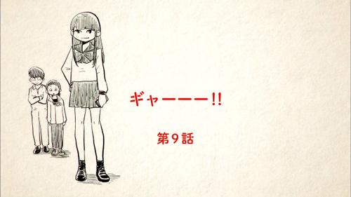 hisomaso0601_yokoku.jpg