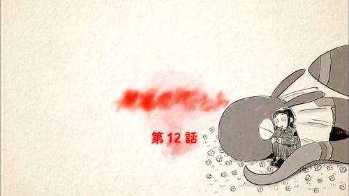 hisomaso0622_yokoku.jpg