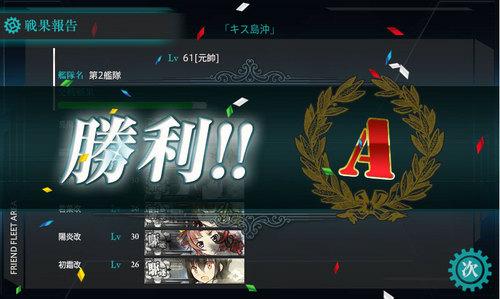 kankore3-2_13.jpg