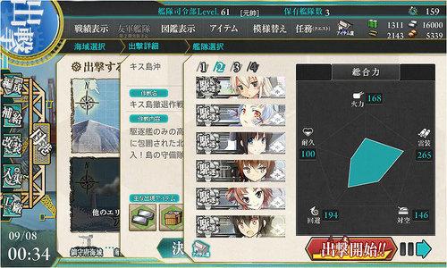 kankore3-2_3.jpg