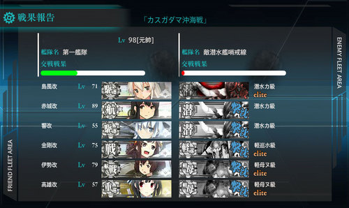 kankore4_4.jpg