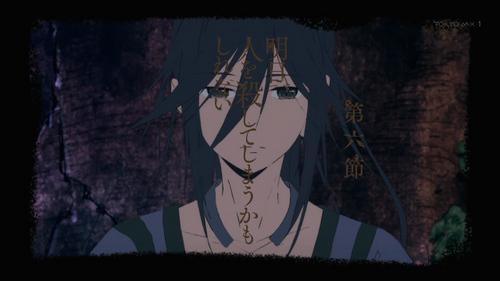 kujisuna1105_yokoku.jpg