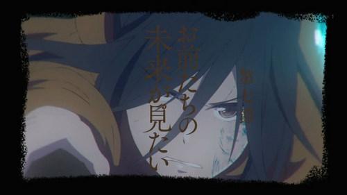 kujisuna1112_yokoku.jpg