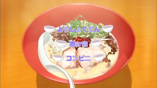ramen0118_yokoku.jpg