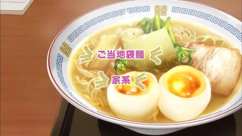 ramen0215_yokoku.jpg