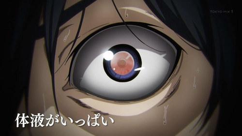 rison0829_yokoku.jpg